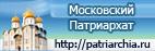 Официальный сайт Русской Православной Церкви